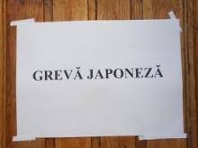 Greva Japoneza la Radio Romania
