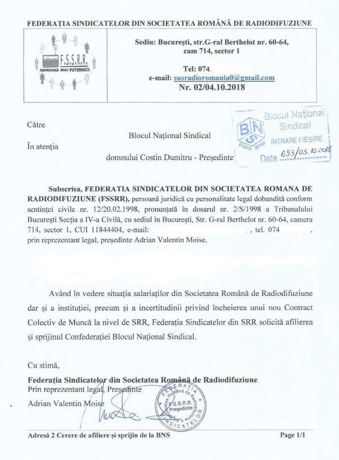 Cerere afiliere FSSRR la BNS 5 oct 2018
